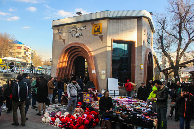 Иной Тегеран