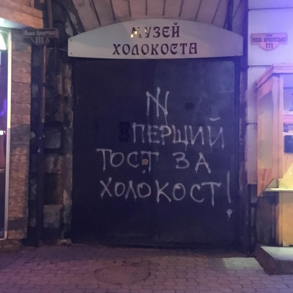 Украинские жиды наворотили такого, что украинские евреи заплакали