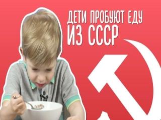"""Как мы выглядим с нашими """"ценностями"""" - вкусностями из СССР в гразах современных детей..."""