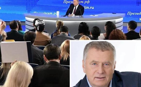 Владимир Жириновский: Пресс-конференция президента – это хороший урок для чиновников