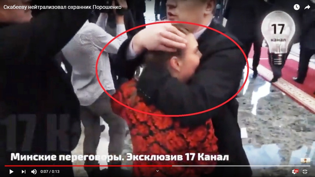 Петр Порошенко потребовал извинений от российских СМИ, в то время как его охранник толкнул журналиста «Россия-1»