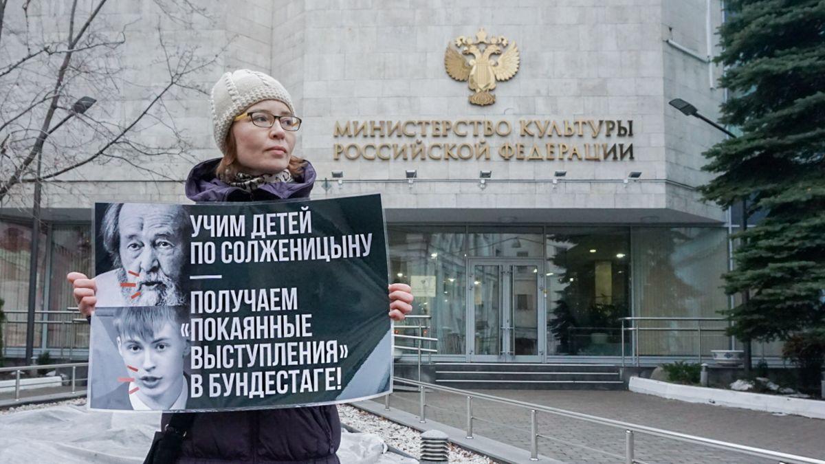 «Учим детей по Солженицыну — получаем покаяние в Бундестаге»