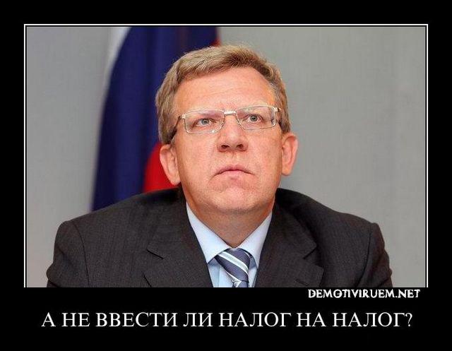 Правительство России планирует ввести новый налог на зарплату