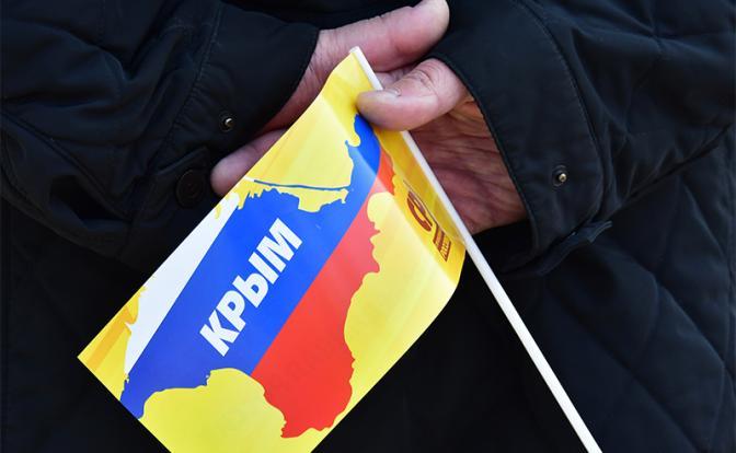 Киев отсудит Крым у России