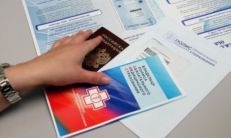 Снова всем менять: В России ввели новые полисы медицинского страхования