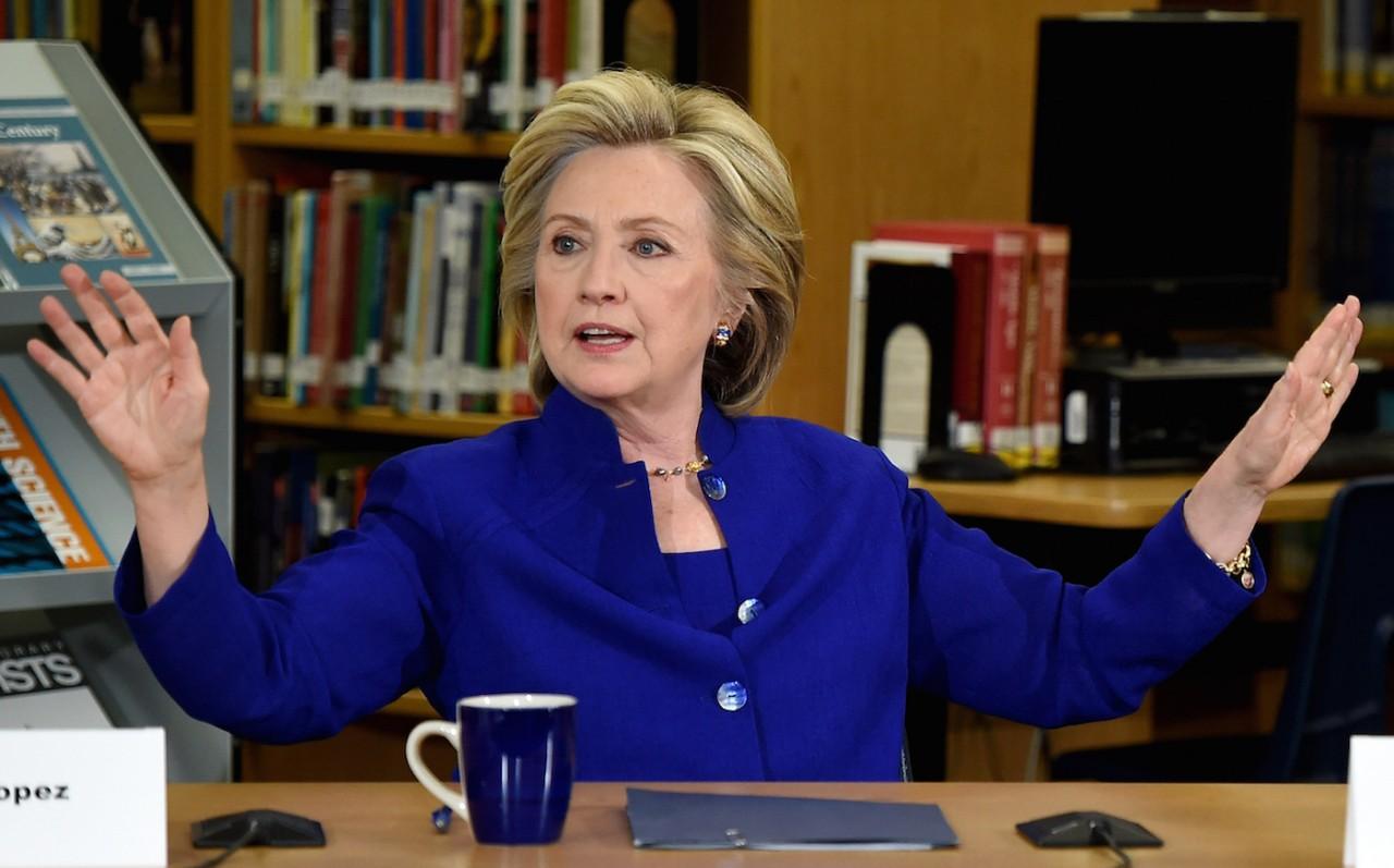 ФБР выпустило 189-страничный отчёт о секретных документах Клинтон