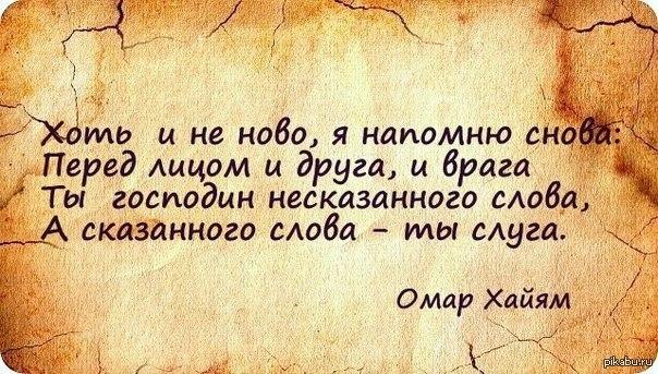 http://mtdata.ru/u12/photo8CEC/20517053067-0/original.jpg