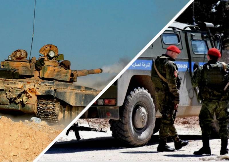 Горячий раунд сирийской развязки. Российская военная полиция и САА играют на опережение в Манбидже