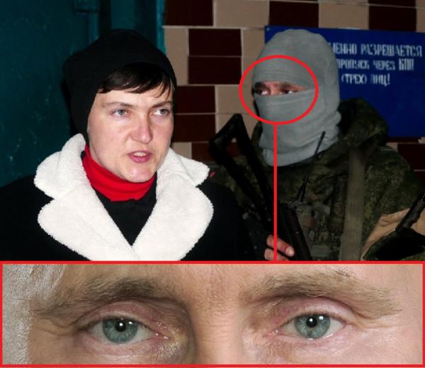 Надежда Савченко и неизвестн…