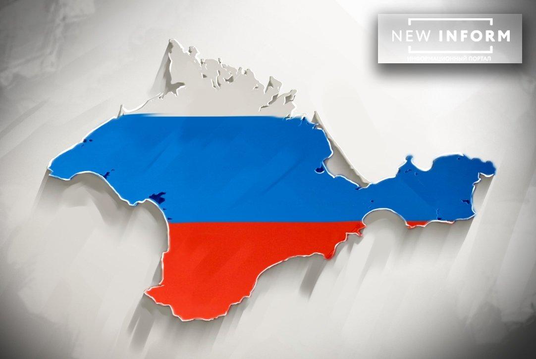 Точка невозврата пройдена: Киев признал реальность, Крым - это Россия