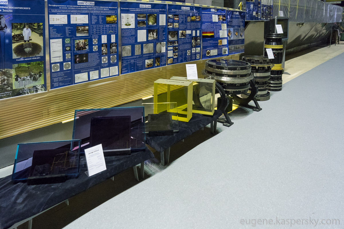 lytkarino-optics-factory-19