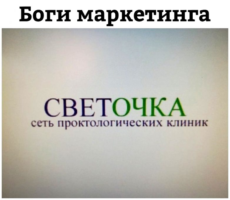 Супер креатив по-русски