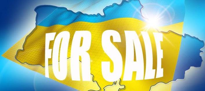 Украинская элита 25 лет пытатеся сдать в аренду или продать суверенитет Украины