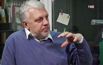 Полиция назвала основную версию убийства Шеремета