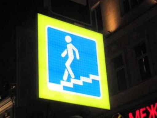 В Москве обычные дорожные знаки заменят на знаки с внутренней подсветкой