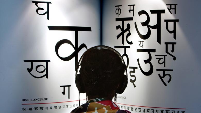 Индийский министр заявил, что интернет изобрели тысячи лет назад