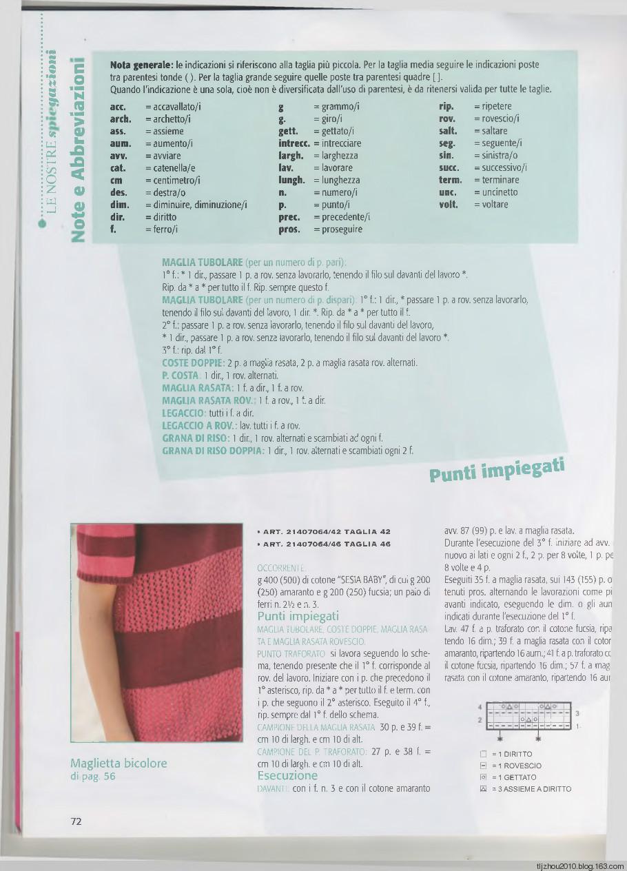 Mani di fata №7 2014 - 紫苏 - 紫苏的博客
