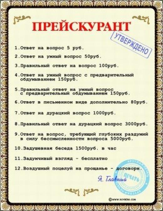 Юмор всяко-разно)