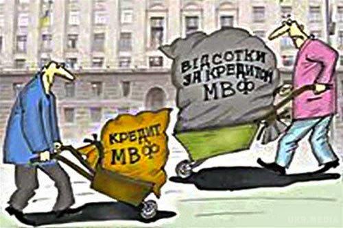 МВФ предлагает Украине кредит в обмен на антикоррупционный суд и повышение цены на газ