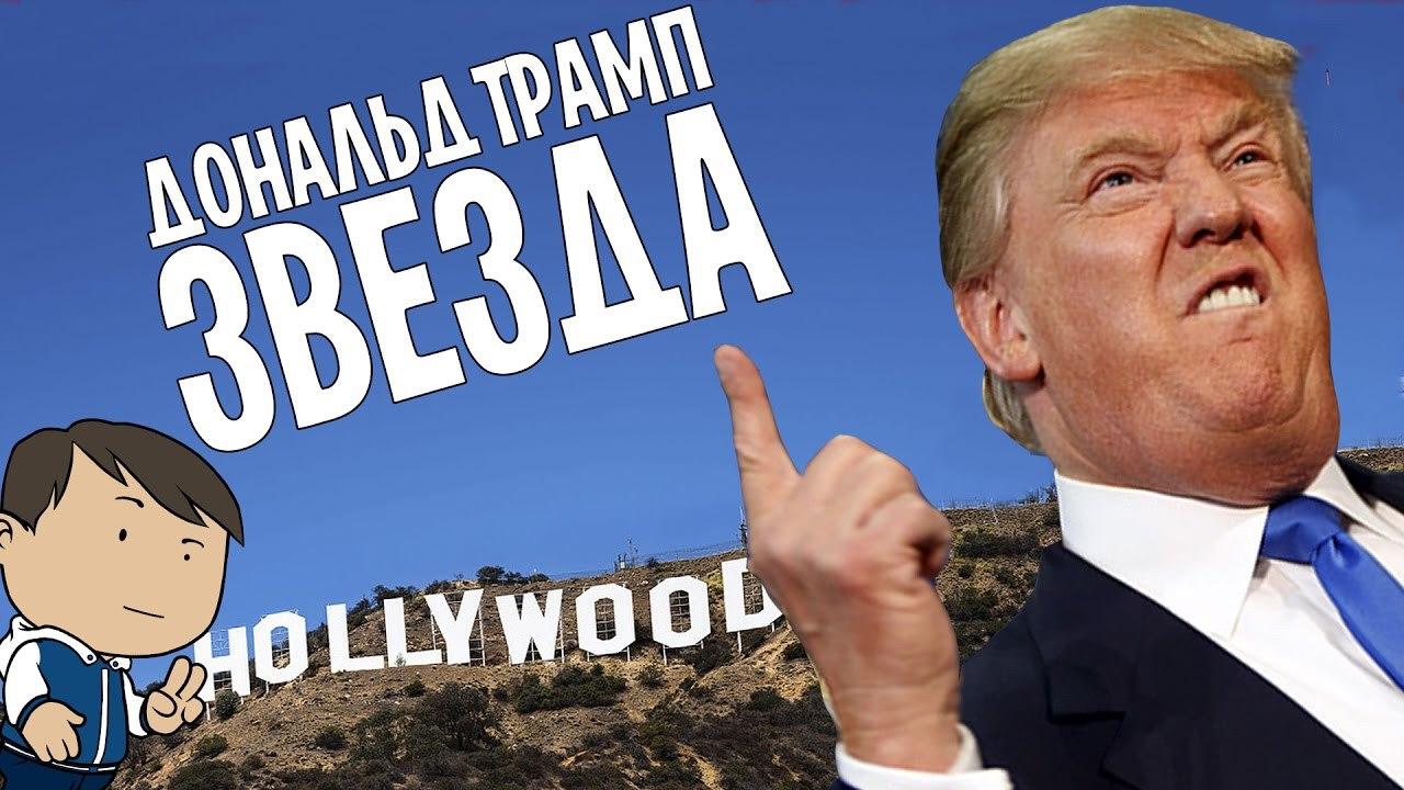 Реалити-шоу Трампа «Карибский кризис-2». Юлия Витязева