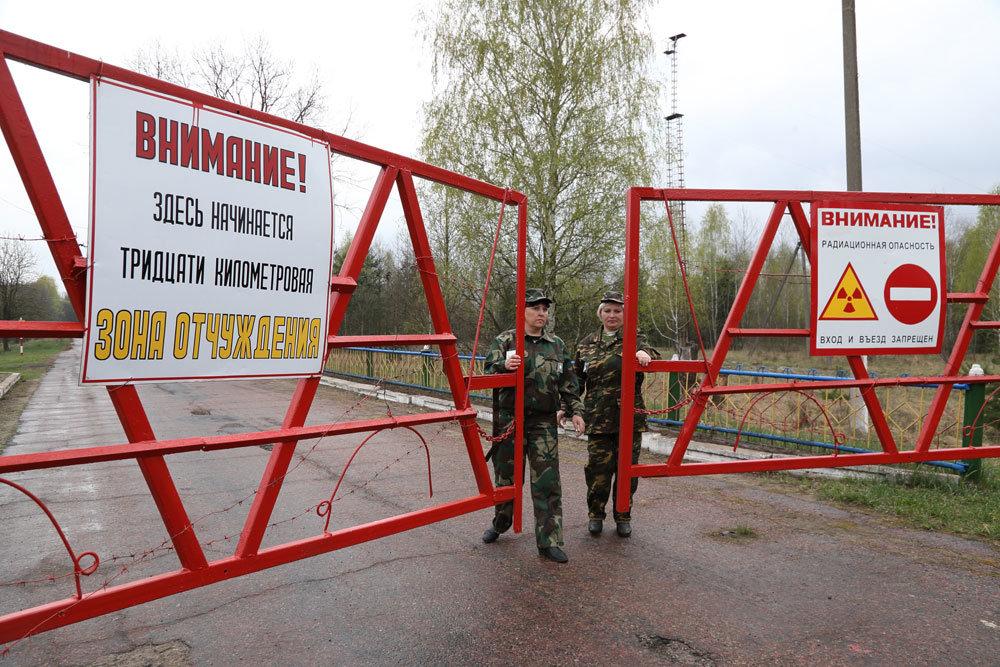 Со дня аварии на Чернобыльск…