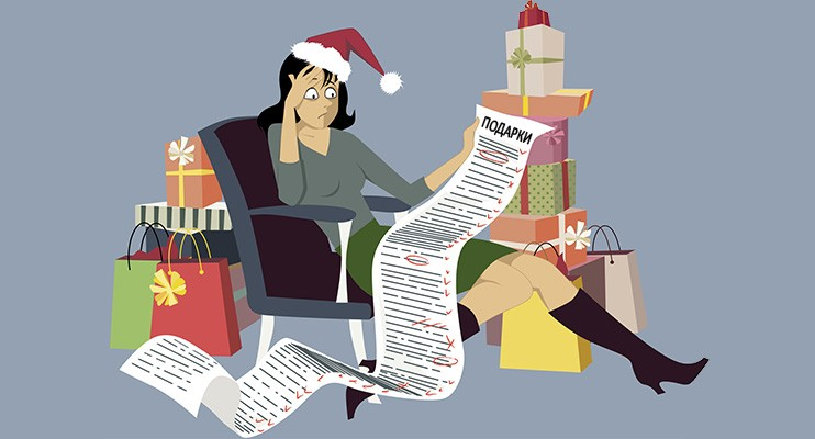 Праздничный стресс, или для кого весь этот Новый год?!