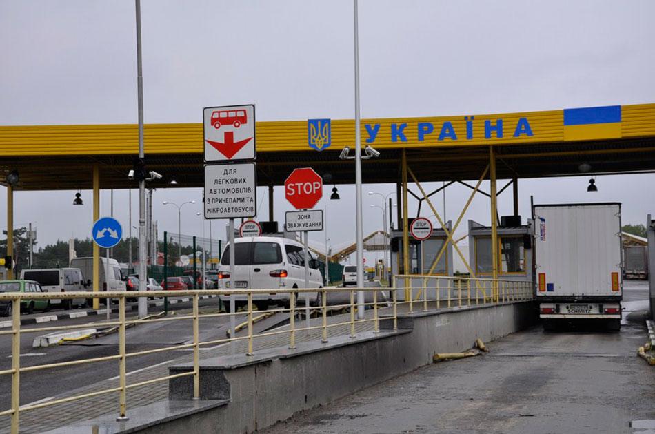 Украина домогается