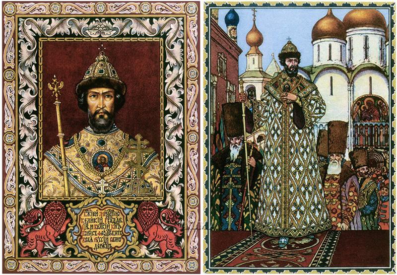 Первые русские школяры. Он же невозвращенцы :-)