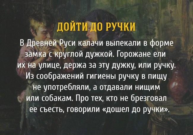 12 �������� ��������� � ������������ ���������