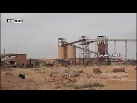 Сирия: САА отбила у террористов ИГИЛ фосфатную фабрику