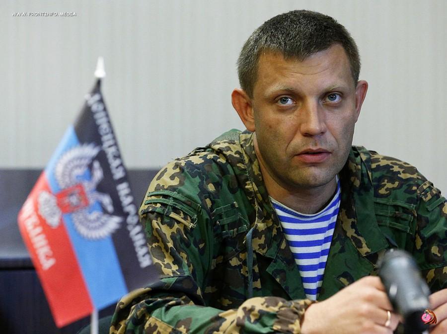 Захарченко заявил о возможности военного сценария освобождения оккупированных территорий Новороссии