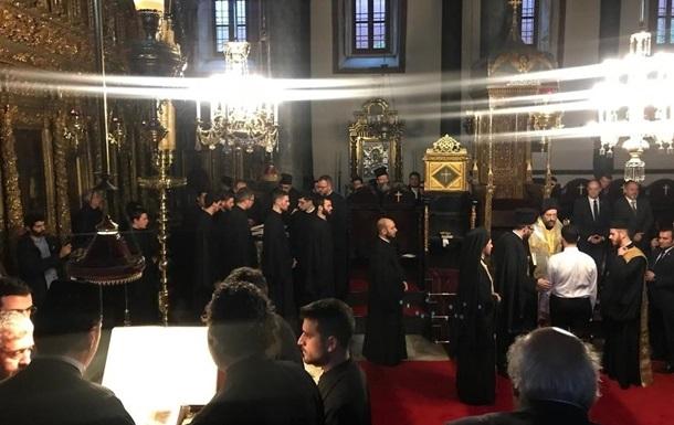 В Стамбуле завершилось заседание Константинопольского синода