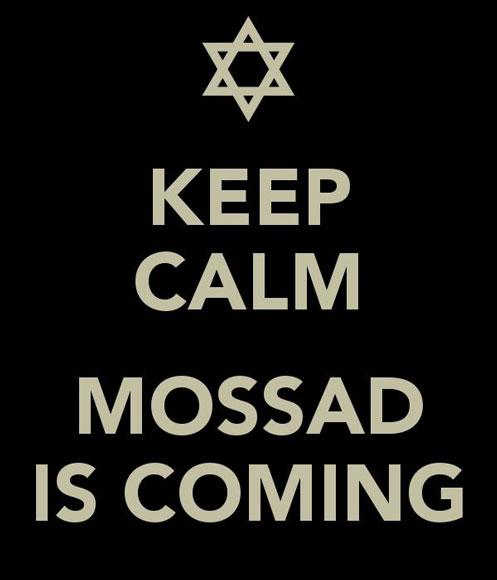 """Моссад"" атакует"