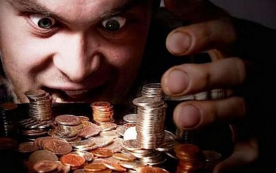 Муж даёт жене деньги в долг …