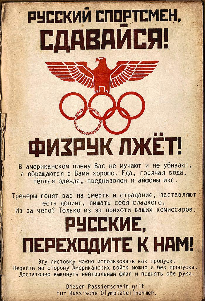 Россия сама виновата: Путин нашел крайних в отстранении России от Олимпиады