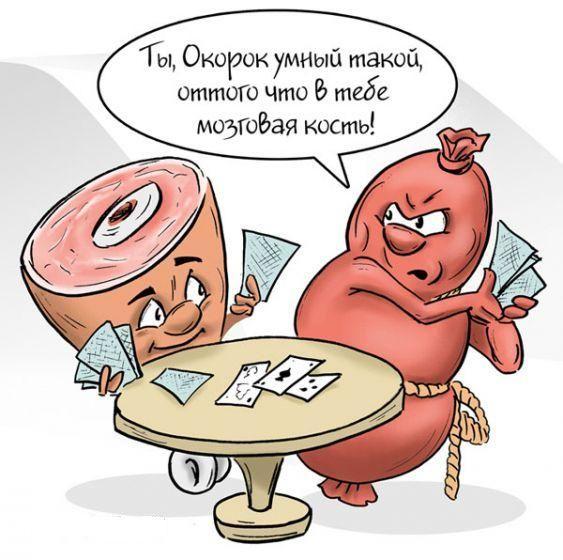 Иногда много думать только извилины путать ))