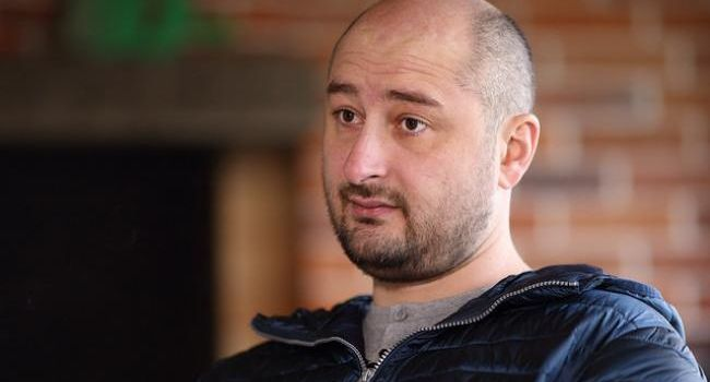 Бабченко причислил сам себя …