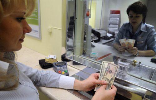 При обмене валюты россиянам придется заплатить налог 13%