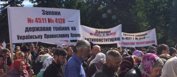 Аваков предупредил, что силовики могут не справиться с бунтом православных