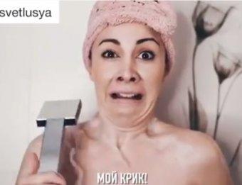 «Тазик я вынимаю»: Лазарев пришел в восторг от пародии на песню Scream с Евровидения