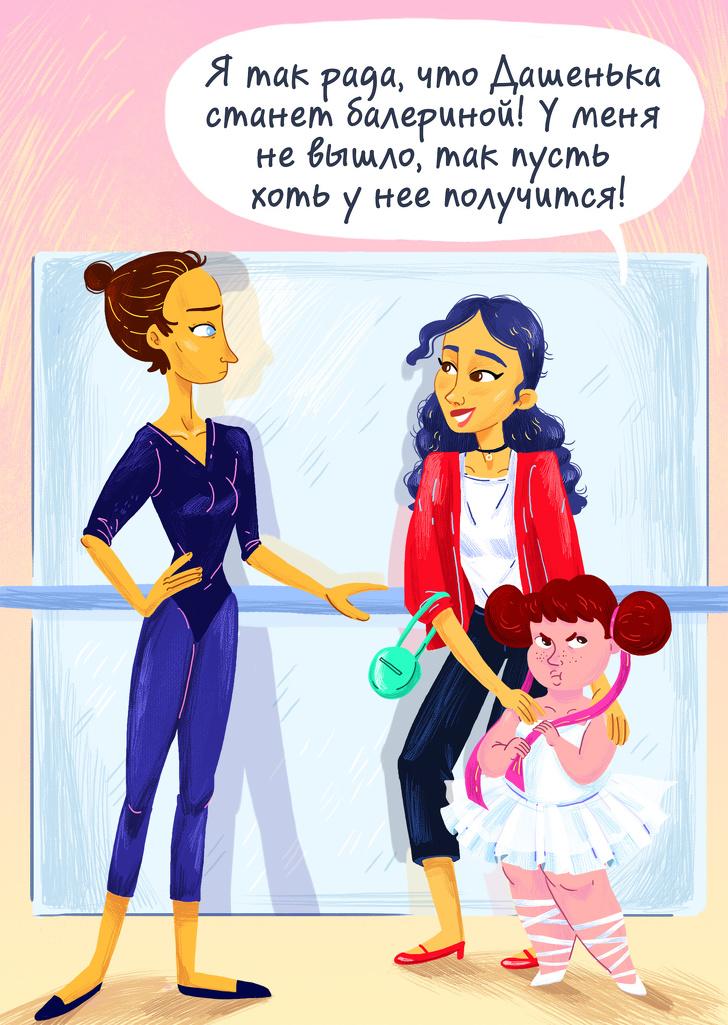 Вредные советы для тех, кому даром не нужны хорошие отношения с ребенком