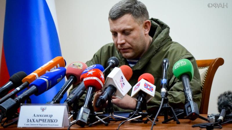 Захарченко – украинским военным: Мы будем приходить к вам мертвые и убивать