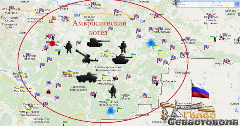 Войска Новороссии вышли к Азовскому морю