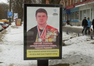 Сергей Гаврась: Нужен ли Украине рост международного авторитета через победы в спорте?