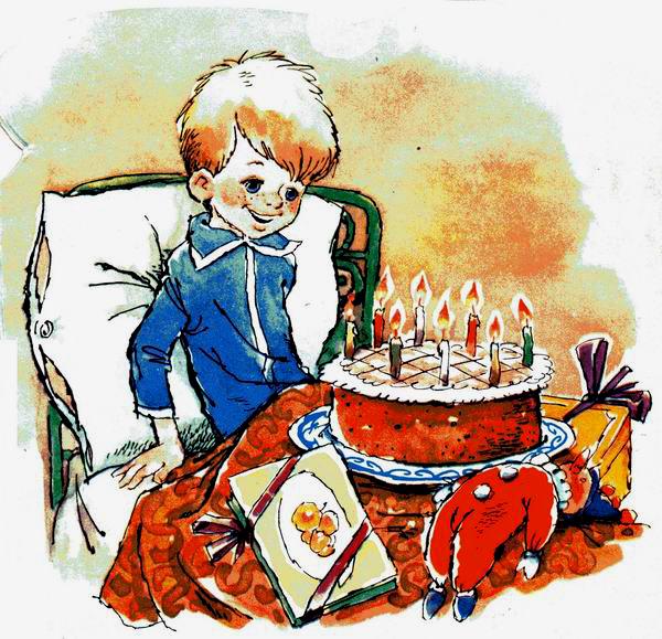 Сценарий на день рождения с карлсоном