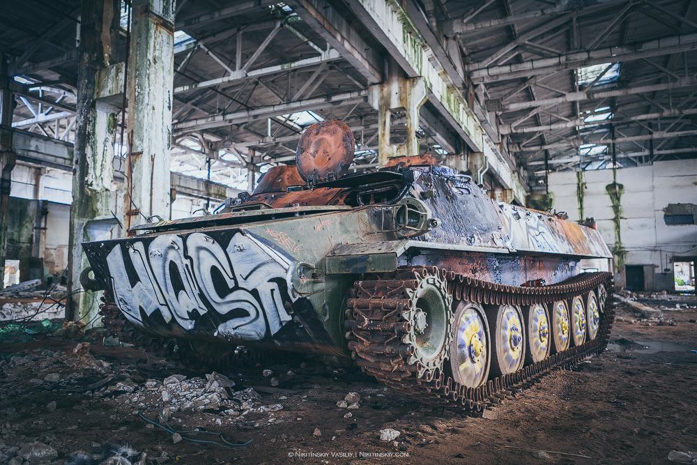 Владимирский тракторный заво…