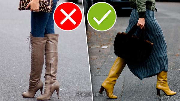 7 пар обуви, которые выдают проблемы со вкусом (их уже стыдно носить)