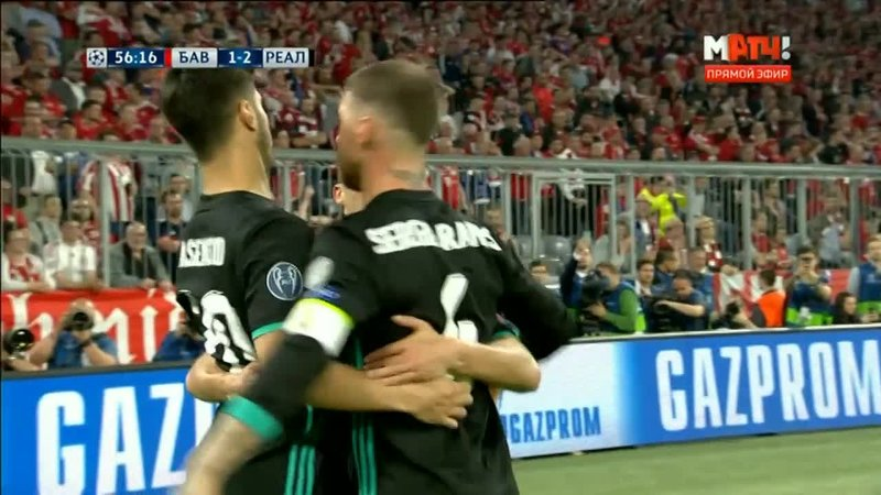 Бавария – Реал - 1:2. Голы и лучшие моменты
