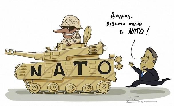Сегодня Украина раскрыла все свои военные секреты НАТО
