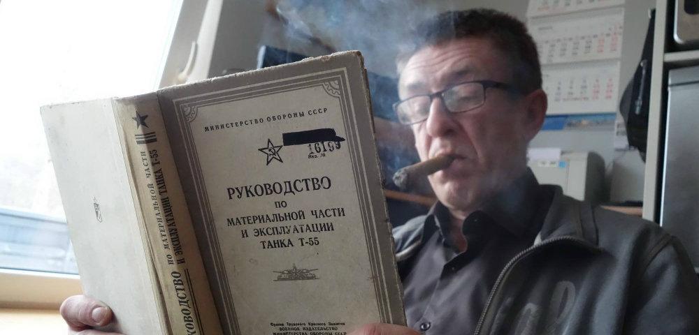 Юрий Алексеев